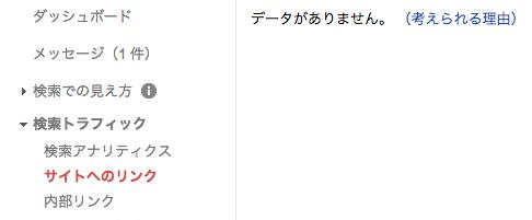 接骨院 ホームページ 集患 入門 電子書籍 アプリ